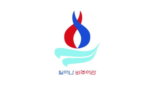 Construir la reconciliación y el entendimiento: el reto para Corea