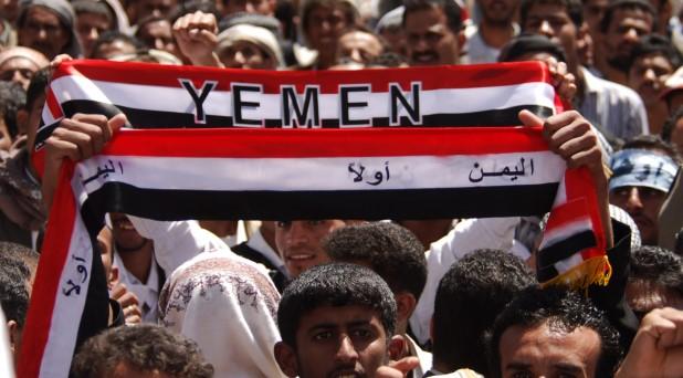 Sigue desaparecido misionero salesiano en Yemen