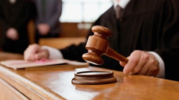 Un juicio a los que juzgan