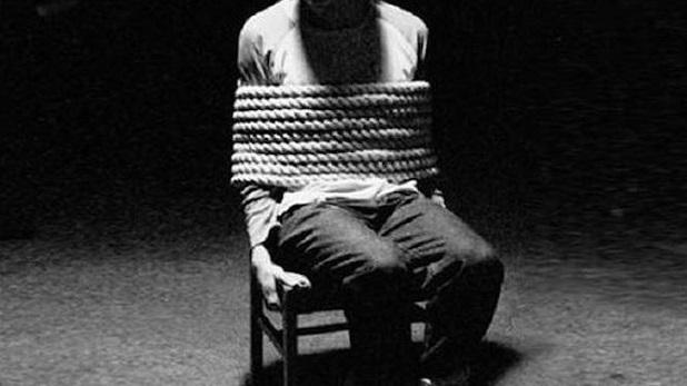 Tortura en el Estado más seguro